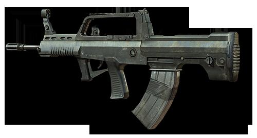 type95 武器リスト mw3 研究所